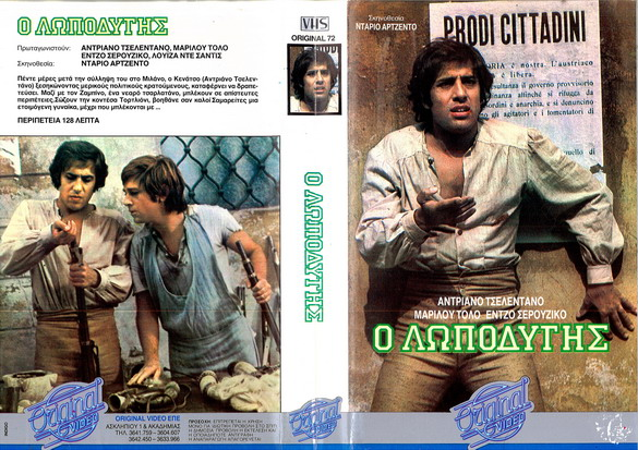 Le cinque giornate (5 days in milan) (GRE-IMPORT) (VHS)