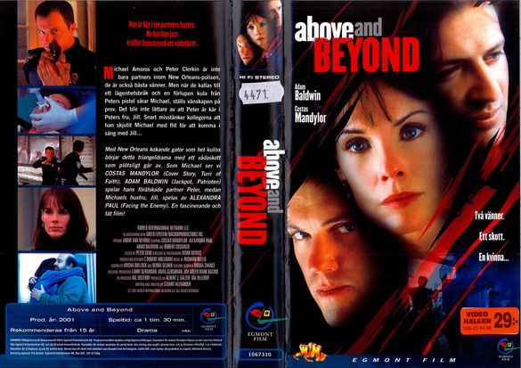 ABOVE AND BEYOND (VHS)