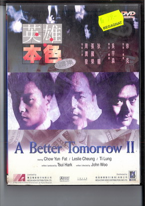A BETTER TOMORROW 2 (DVD)