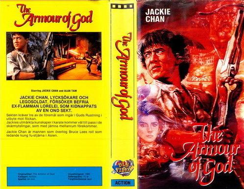 ARMOUR OF GOD (VHS)