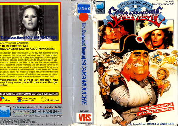 LOVE AND TIMES OF SCARAMOUCHE (HOL-IMPORT) (VHS)
