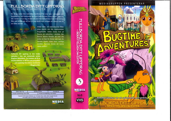 BUGTIME ADVENTURE 3 (VHS)