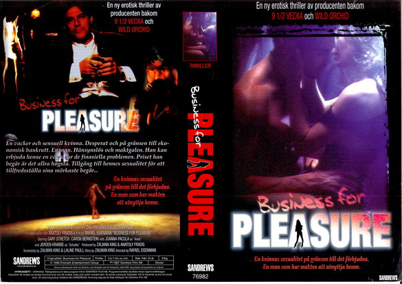 BUSINESS FOR PLEASURE (VHS)