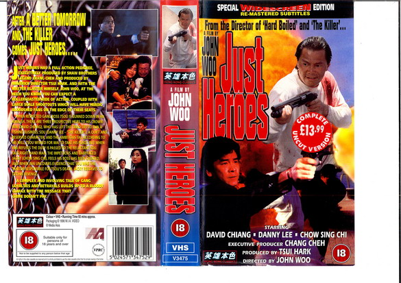 JUST HEROES (VHS) uk