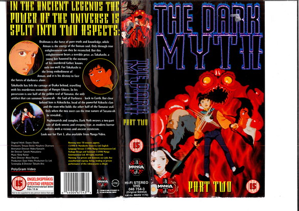 DARK MYTH PART 2 (VHS)