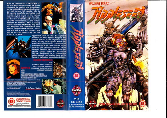 APPLESEED (VHS)