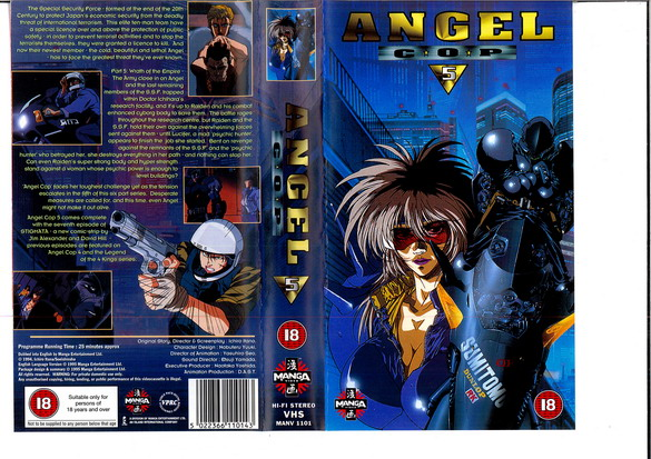 ANGEL COP VOL 5 (VHS)