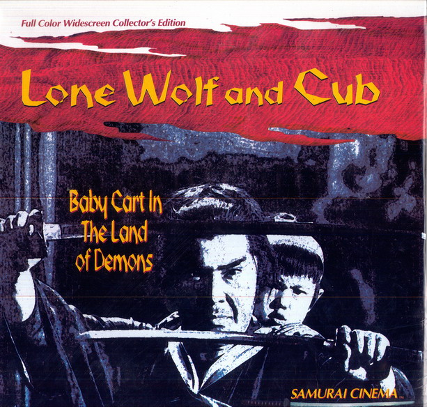 LONE WOLF AND CUB: BABY CART  IN THE LAND OF DEMONS (LASER-DISC)