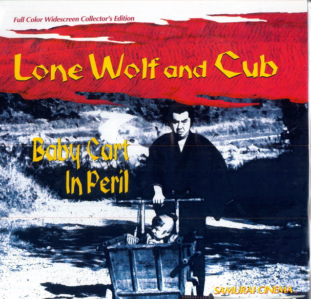 LONE WOLF AND CUB: BABY CART IN PERIL (LASER-DISC)