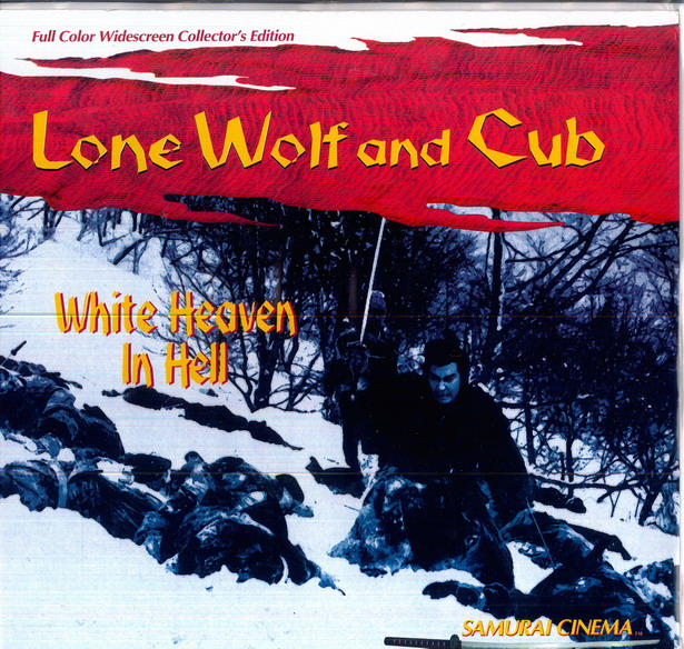 LONE WOLF AND CUB: WHITE HEAVEN IN HELL (LASER-DISC)