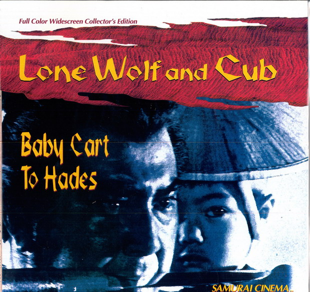 LONE WOLF AND CUB: BABY CART TO HADES  (LASER-DISC)