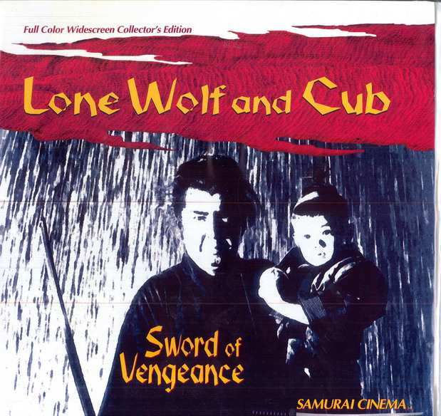 LONE WOLF AND CUB: SWORD OF VENGEANCE (LASER-DISC)