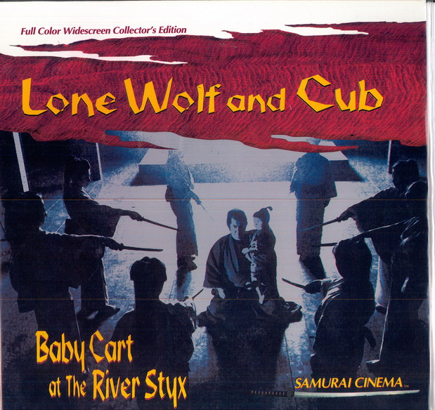 LONE WOLF AND CUB: BABY CART AT THE RIVER STYX (LASER-DISC)