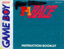 F-1 RACE - MANUAL (DMG-F1-SCN)