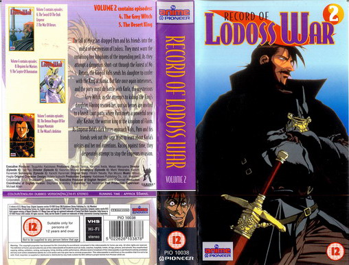 RECORD OF LODOSS WAR VOL 2 (VHS