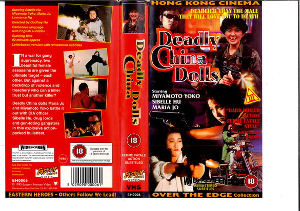 DEADLY CHINA DOLLS (VHS)