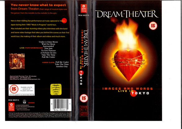DREAM THEATER: LIVE IN TOKYO (VHS)