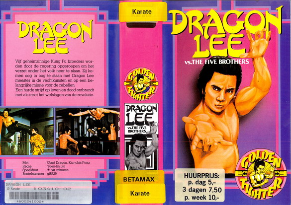 DRAGON LEE VS THE FIVE BROTHERS (HOL BETA)