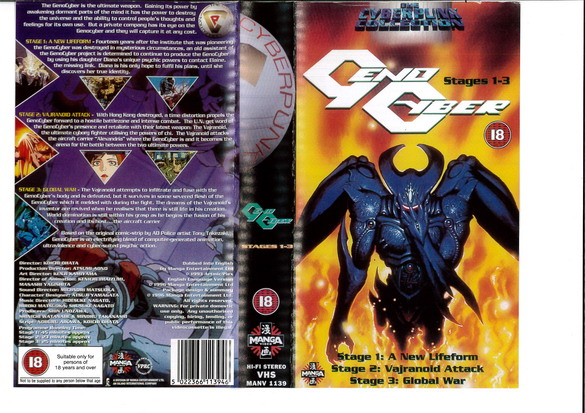 GENO CYBER STAGES 1-3 (VHS) UK