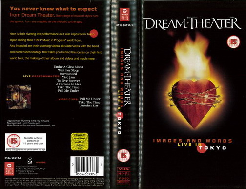 DREAM THEATER - IMAGES AND WORLD - LIVE IN TOKYO (VHS)