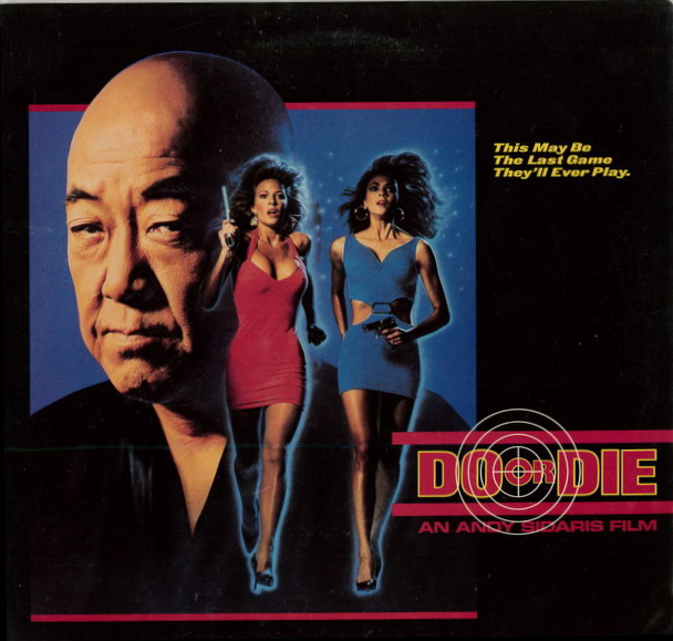 DO OR DIE (LASERDISC)