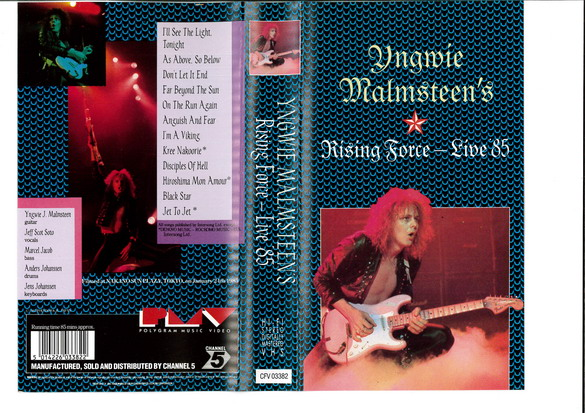 YNGWIE MALMSTEEN'S RISING FORCE -LIVE '85 (VHS)