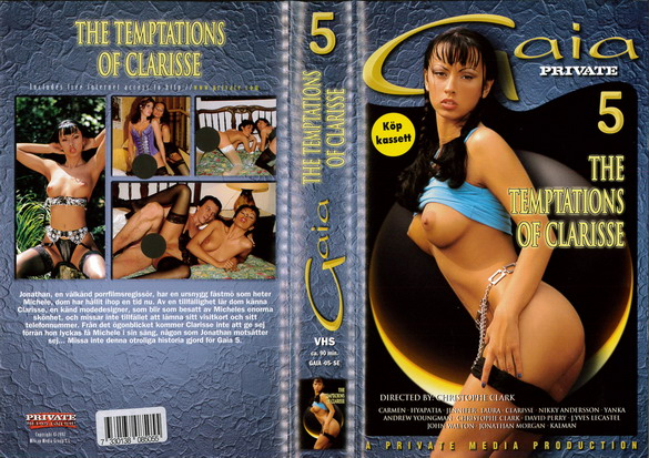 GAIA PRIVATE 5: THE TEMPTATIONS OF CLARISSE (VHS)