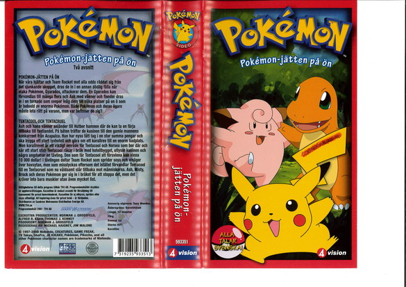 POKEMON: POKEMON-JÄTTEN PÅ ÖN (VHS)