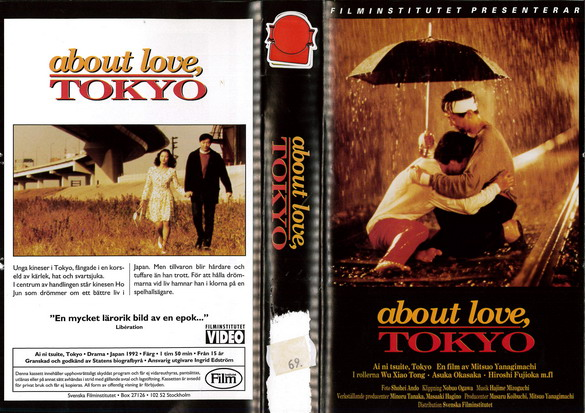 ABOUT LOVE,TOKYO (VHS)