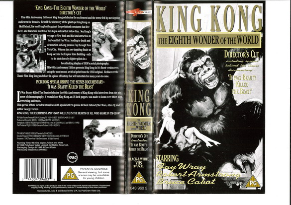 KING KONG  -1933-(VHS) UK
