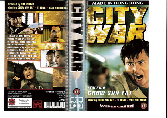 CITY WAR (VHS) UK