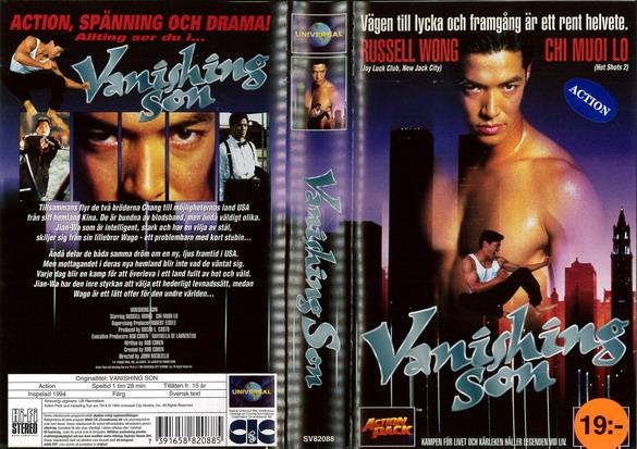 VANISHING SON (VHS)
