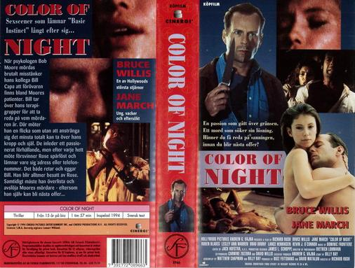 COLOR OF NIGHT (VHS)