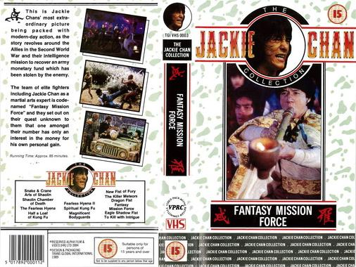 FANTASY MISSION FORCE  (VHS) UK