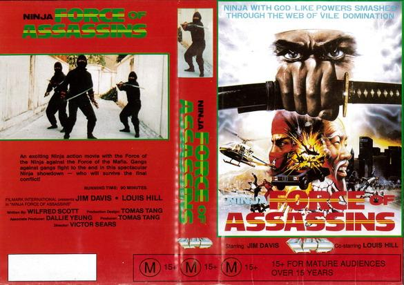 FORCE OF ASSASSINS (VHS) AUS