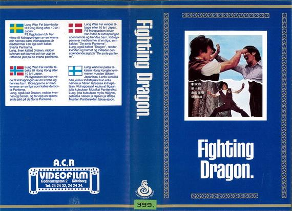 FIGHTING DRAGON (VHS)