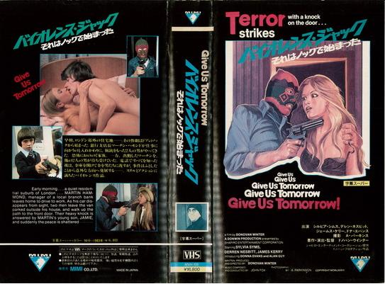 GIVE US TOTORROW (VHS) JAP