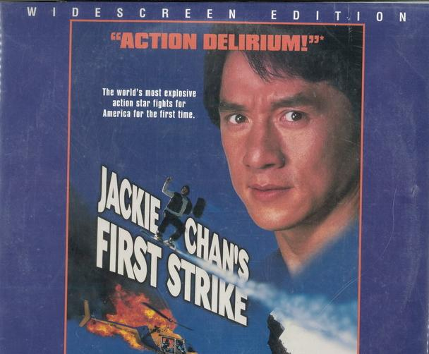 FIRST STRIKE (LASER DISC)
