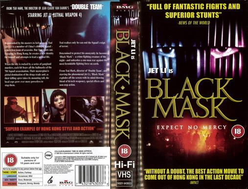 BLACK MASK (VHS) UK