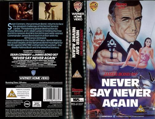 NEVER SAY NEVER AGAIN (VHS)UK