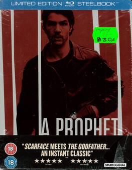LA PROPHET (BLU-RAY)  UK