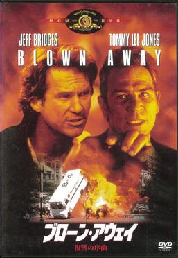 BLOWN AWAY (BEG DVD)  ASIEN
