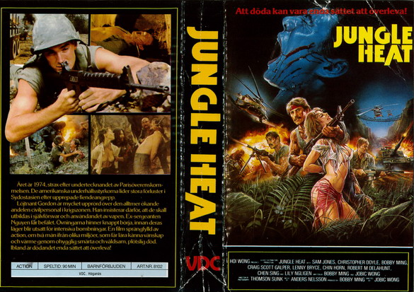 8105 JUNGLE HEAT (VHS)