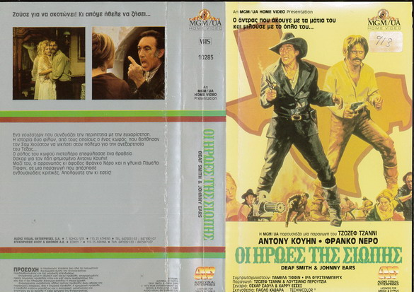DEAF SMITH & JOHNNY EARS  (VHS) GRE