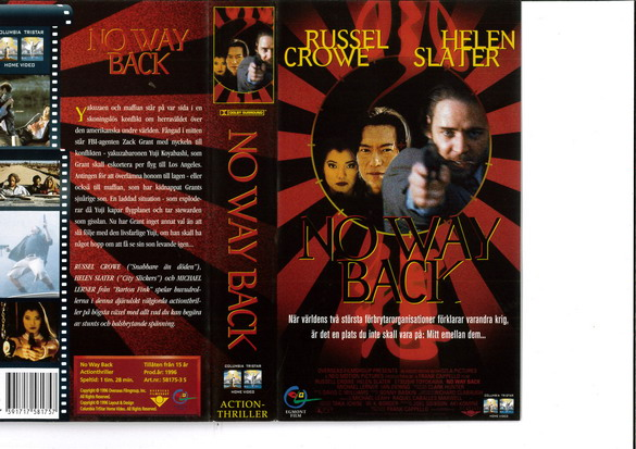 NO WAY BACK (VHS)