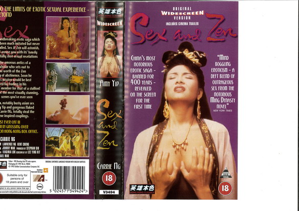 SEX AND ZEN (VHS) UK