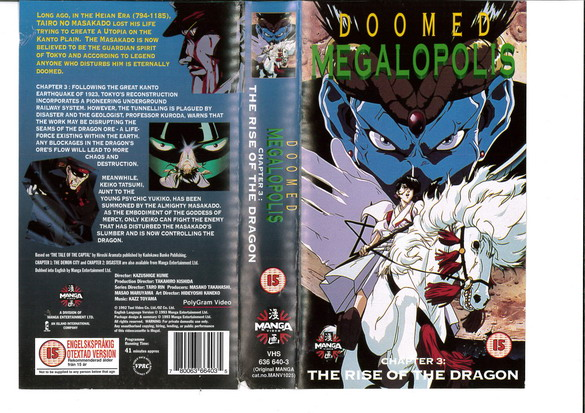 DOOMED MEGALOPOLIS DEL  3 (VHS) UK