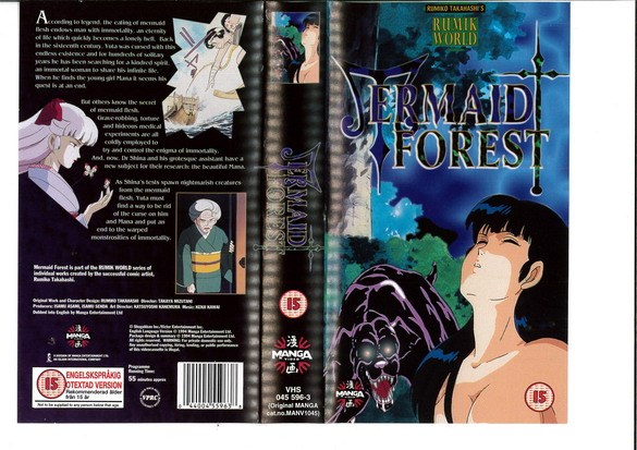 MERMAID FOREST (VHS) UK