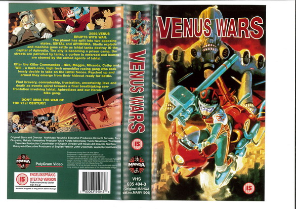 VENUS WARS (VHS) UK