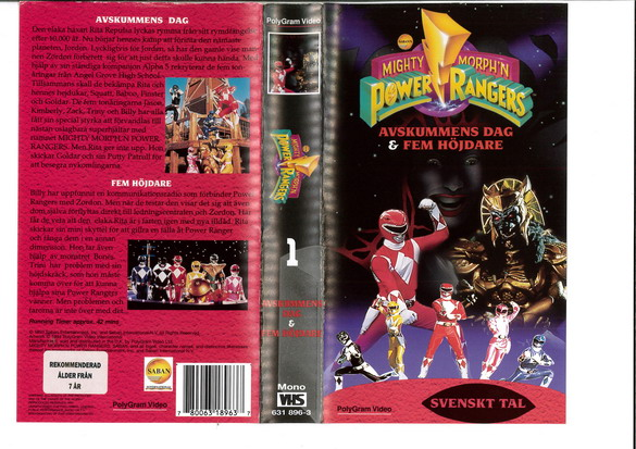 POWER RANGERS 1  (VHS)